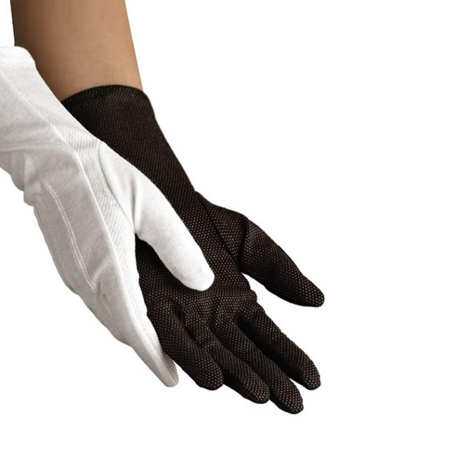 Long-Wristed Sure Grip Glove
